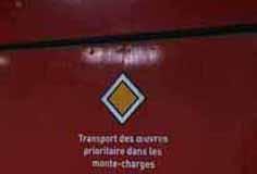 Le Centre Pompidou traversé